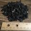 Oiled Bulk Coal (Rice)